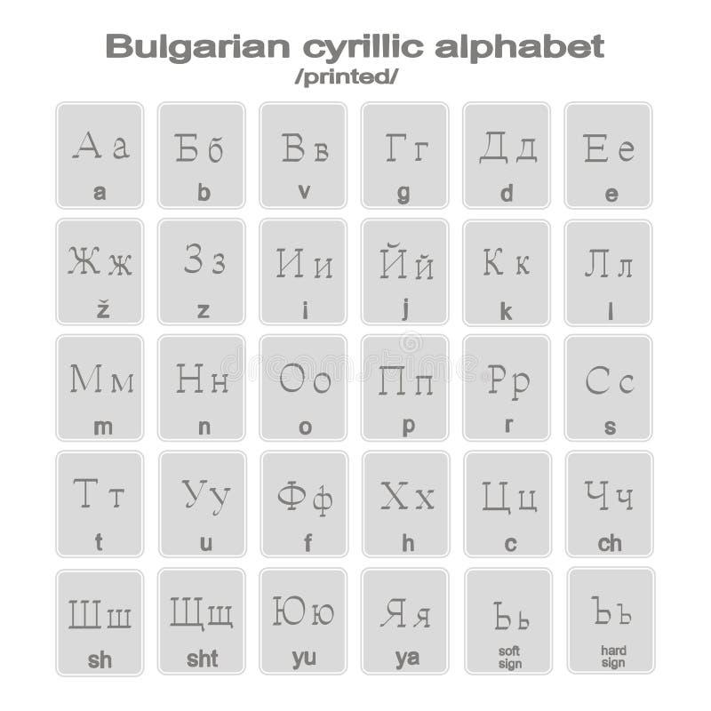 Set monochromatyczne ikony z drukowanym bulgarian cyrillic abecadłem royalty ilustracja