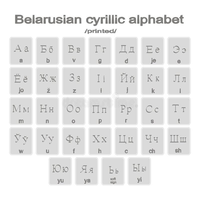 Set monochromatyczne ikony z drukowanym bulgarian cyrillic abecadłem ilustracja wektor