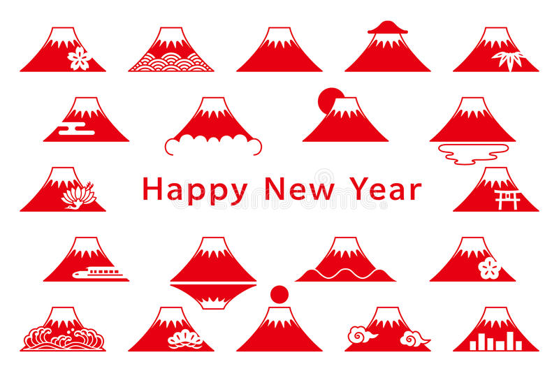Set of Mt. Fuji icons. New Year's card. New Year's card of Mt. Fuji icons vector illustration