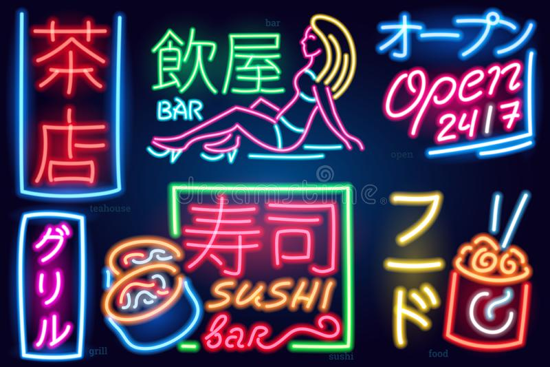 Set neonowego znaka japończyka hieroglify Nocy jaskrawy signboard, Rozjarzeni lekcy sztandary i logo, Świetlicowy pojęcie na zmro ilustracja wektor
