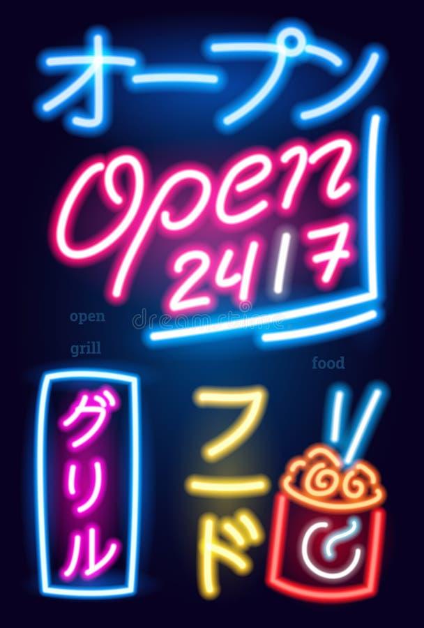 Set neonowego znaka japończyka hieroglify Nocy jaskrawy signboard, Rozjarzeni lekcy sztandary i logo, Świetlicowy pojęcie na zmro royalty ilustracja