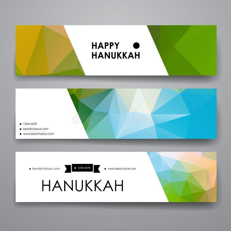 Set nowożytnego projekta sztandaru szablon w Hanukkah