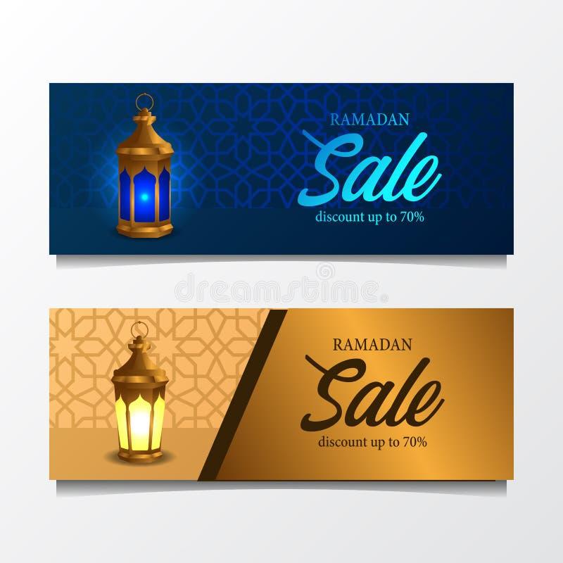 Set nowożytny luksusowy islamski sprzedaży oferty sztandar z latarniową lampą ilustracja wektor