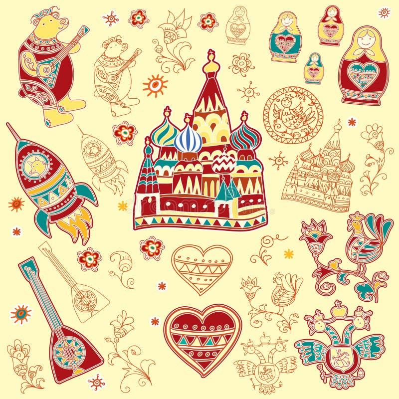 Set odosobneni śliczni jaskrawi projektów elementy Rosyjscy tradycyjni symbole ilustracji