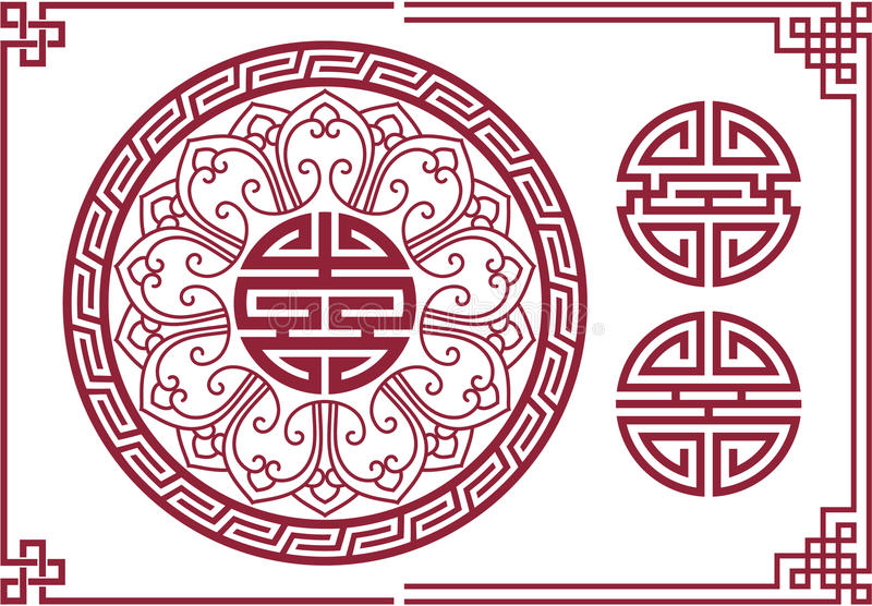 Set orientalische Auslegung-Elemente stock abbildung