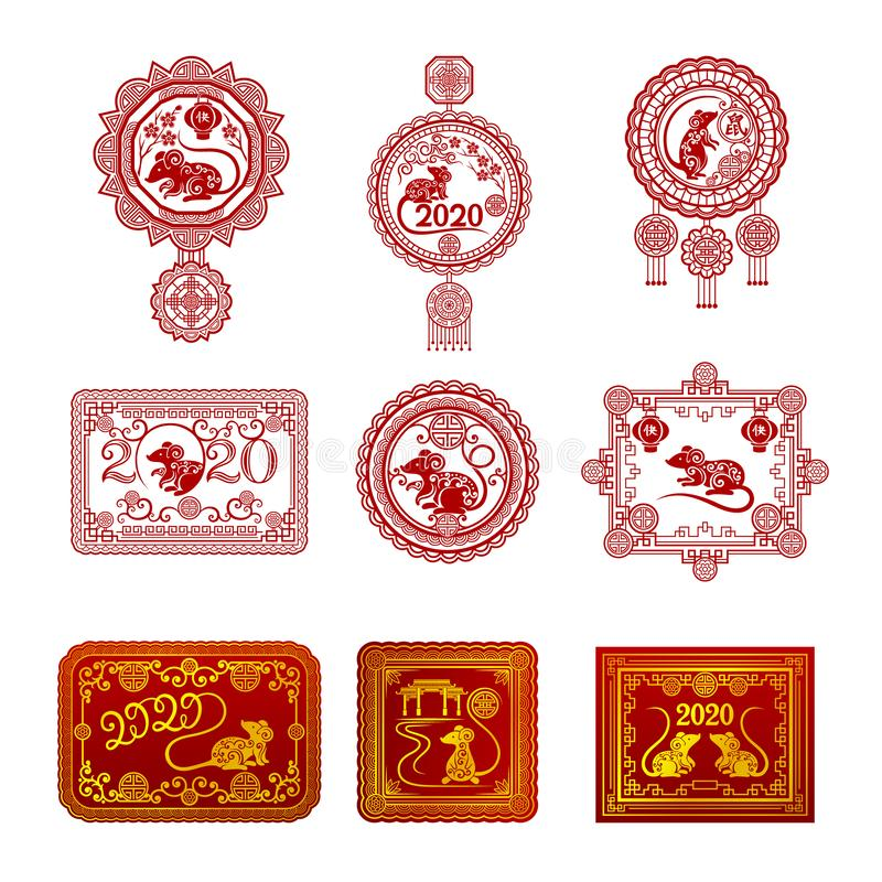 Set of pictures in the Chinese style with the symbols of the New Year. Vector illustration. vector illustration