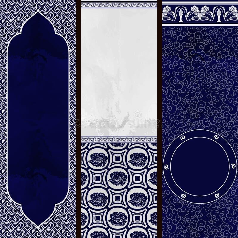 Set pionowo sztandary w stylu Chińskiego obrazu ilustracja wektor