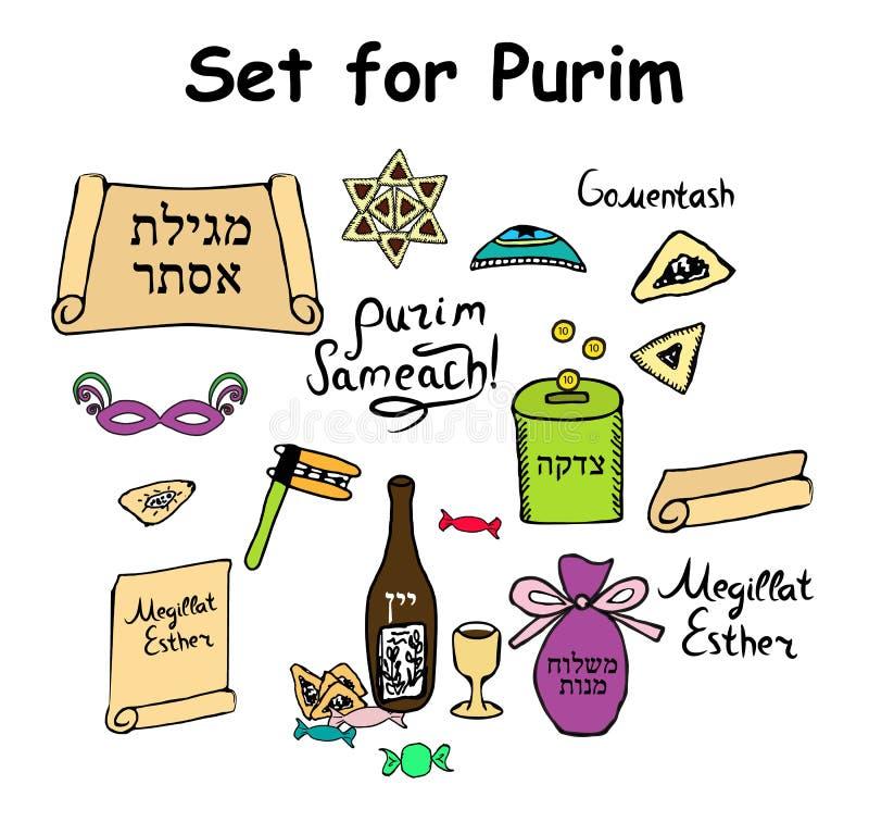 Set on Purim. elements of the Jewish holiday of Purim. Hebrew, G. Set on Purim. elements of the Jewish holiday of Purim. Megillat Esther. Mishloach Manot. Hebrew royalty free illustration