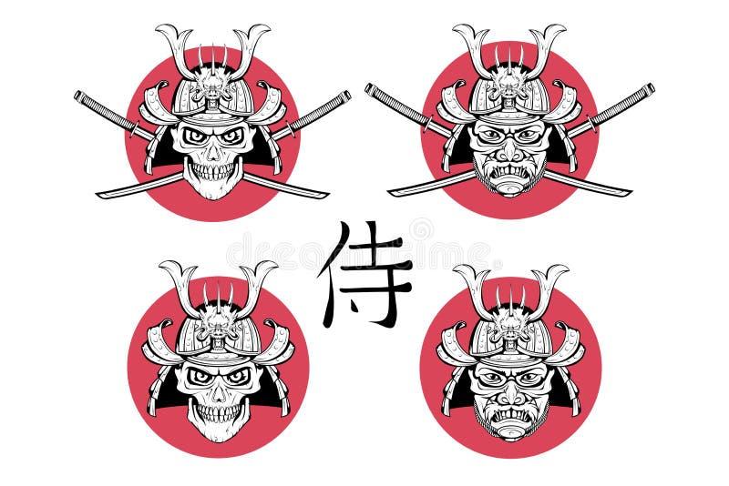 Set różni elementy samuraja projekt - samuraj maska, hełm, Japoński kordzik, katana kordzik czaszka Maska samuraja wojownik royalty ilustracja