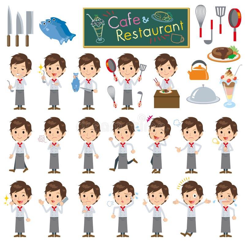 Set różnorodne pozy Youngmen kucharz royalty ilustracja