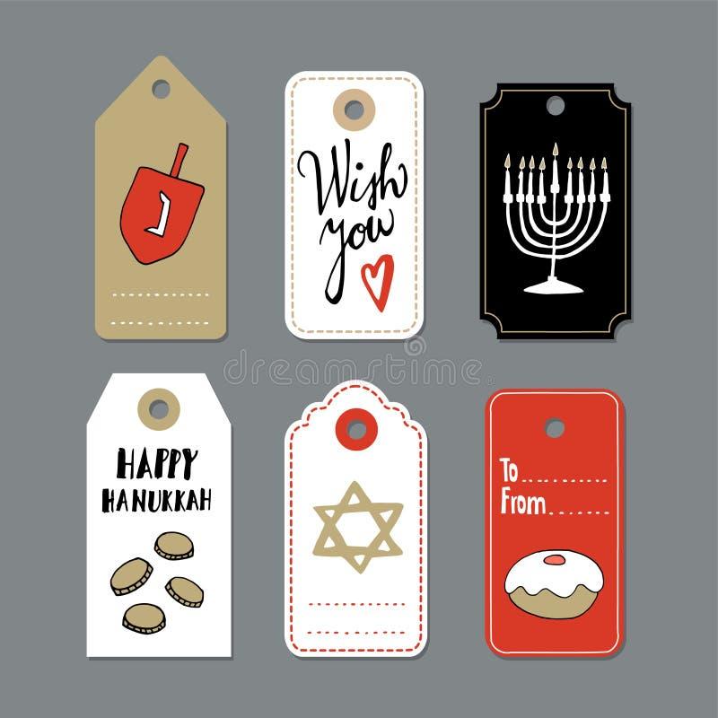 Set ręki rysować Hanukkah prezenta etykietki, zaproszenia, odosobniony s ilustracja wektor