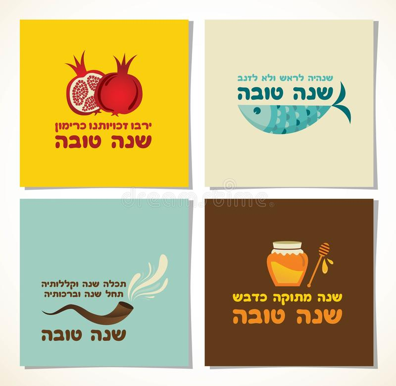 Set of Rosh Hashana greeting cards with traditional proverbs and greetings vector illustration