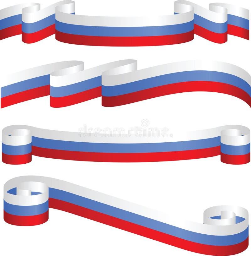 Set rosyjscy faborki w chorągwianych kolorach. obraz stock