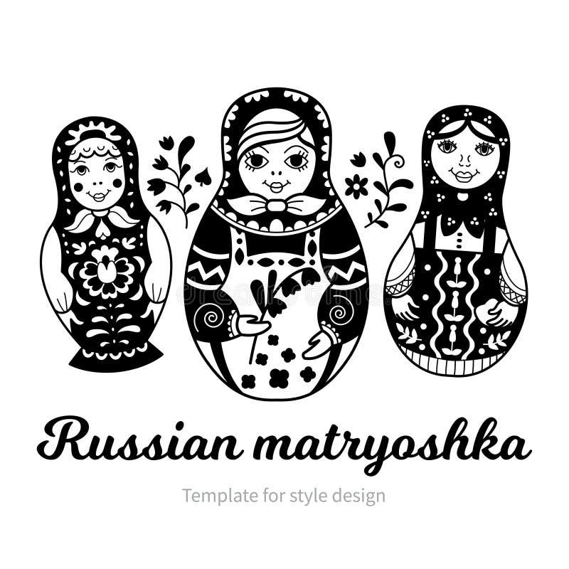 Set Rosyjski tradycyjny gniazdujący lali matryoshka ilustracja wektor