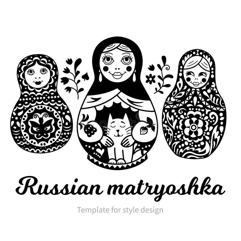 Set Rosyjski tradycyjny gniazdujący lali matryoshka royalty ilustracja