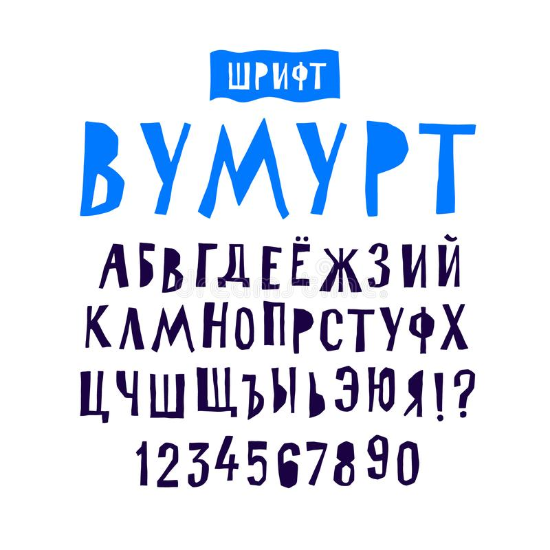Set of Russian alphabet. Vector. Font Wumurt, in Udmurt language means: a man of water. Water character of Udmurt tales and legend. S. Cyrillic letters, Slavic stock illustration