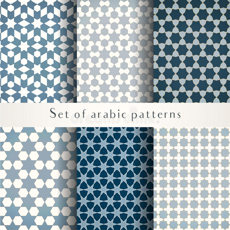 Set of seamless symmetrical abstract vector background in arabian style royalty free illustration