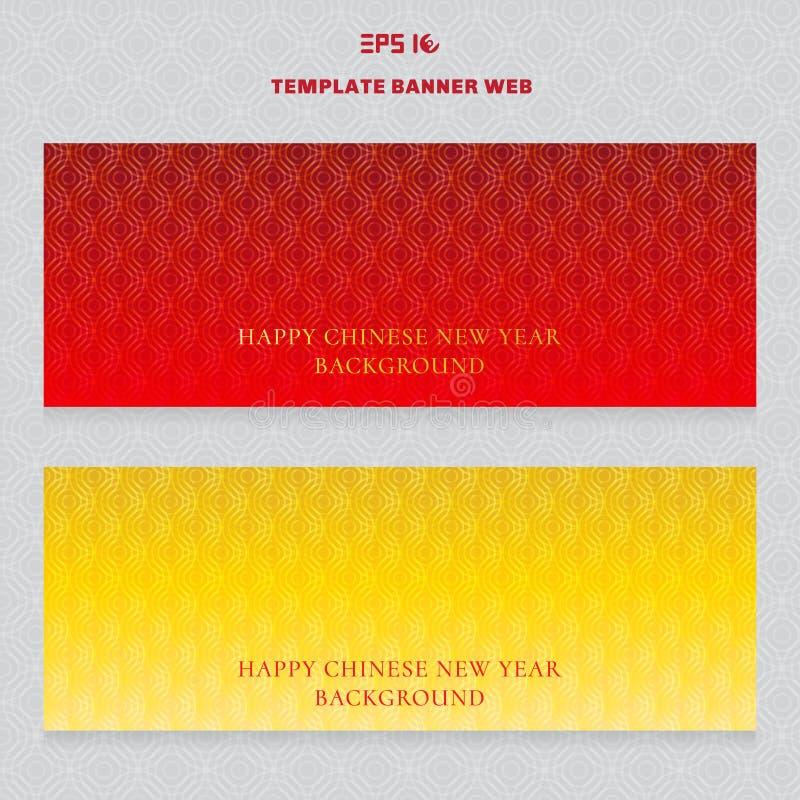 Set szablonu sztandaru sieci nowego roku wzoru luksusowy chiński złoty i czerwony tło ilustracja wektor