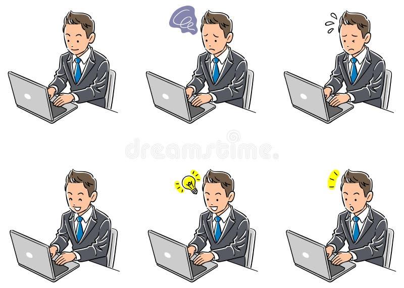 Set sześć typów działa komputer osobistego biznesowy mężczyzna ilustracji
