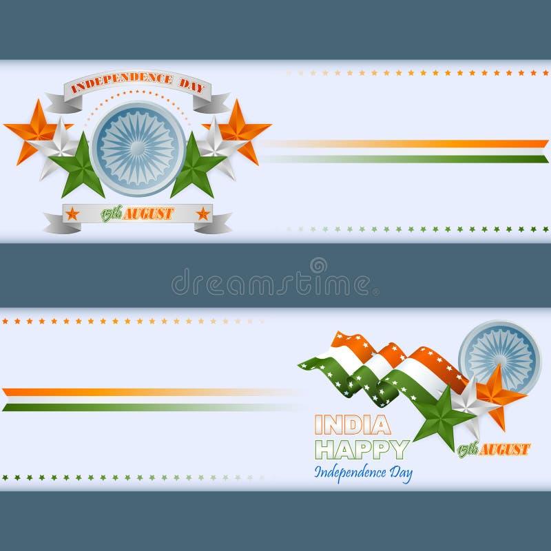 Set sztandaru projekt z pomarańcze, bielem i zielenią, gra główna rolę dla fifteenth Sierpień, Indiański dzień niepodległości royalty ilustracja