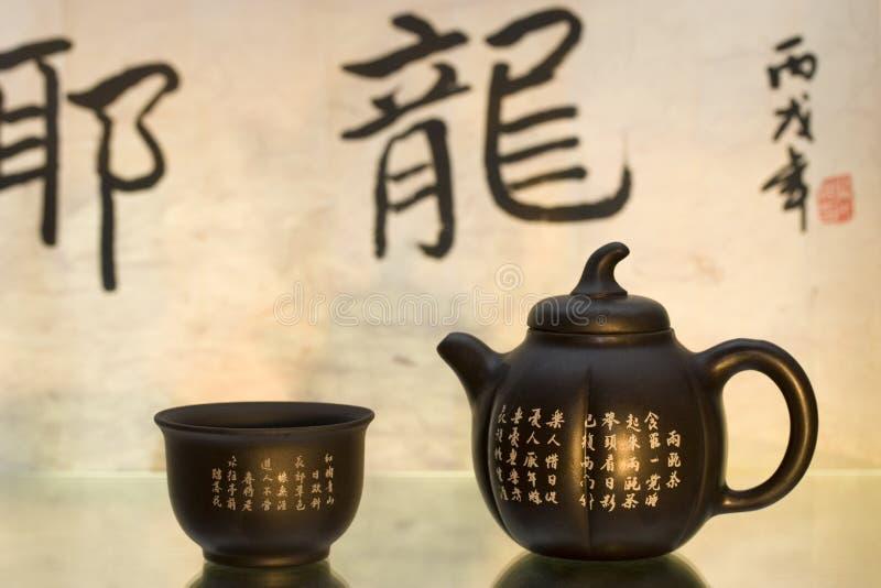 set tea för kines royaltyfri foto