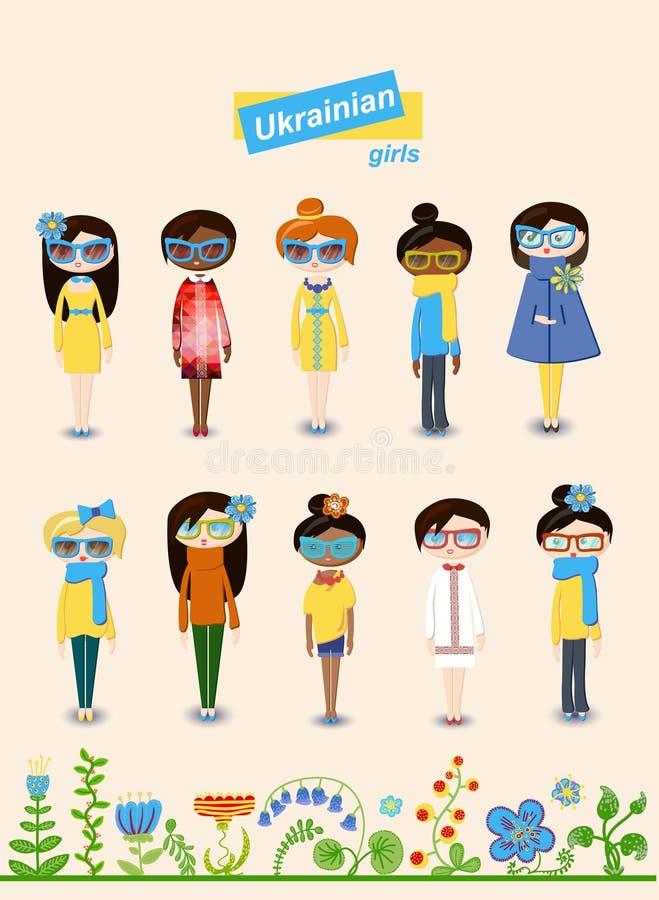 Set of teenage Ukrainian girls. Vector illustration of Ukrainian girl fashion set stock illustration