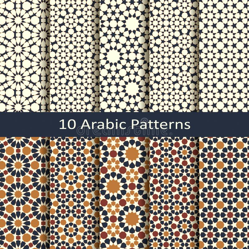 Set of ten seamless vector arabic traditional geometric patterns. design for covers, wrapping, textile, interior royalty free illustration