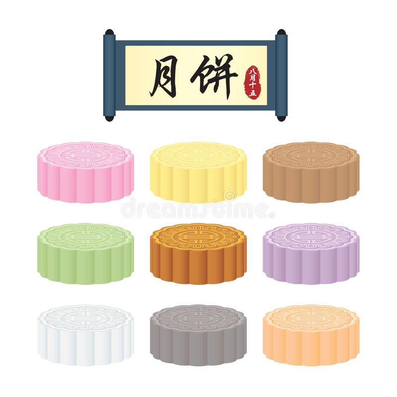 Set of vector mooncake in different colours and flavour isolated on white. Mooncake flat design collection. Mid autumn festival food. translation: mooncake royalty free illustration