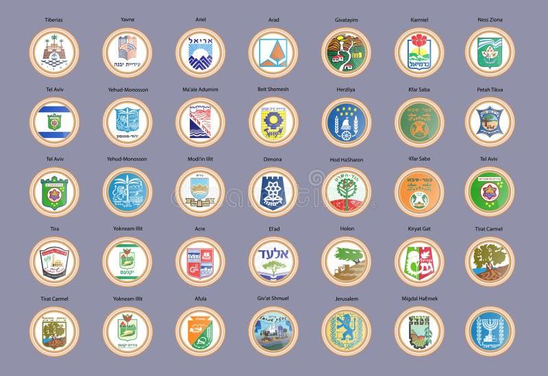 Set vektorikonen Städte und Regionen von Israel Flags stock abbildung