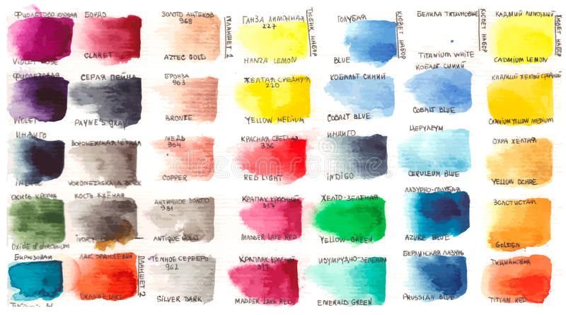 Set of watercolors with names vector illustration