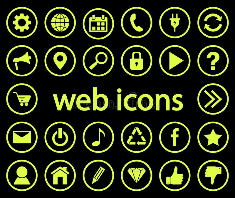 Set of web icons. Vector illustration vector illustration