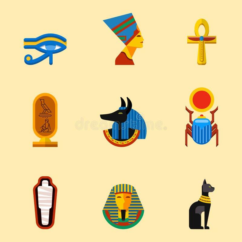 Set wektorowej płaskiej projekta Egypt podróży ikon kultury antyczni elementy ilustracyjni