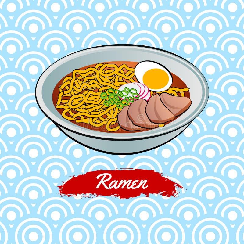 Set wyśmienicie i sławny jedzenie japończyk, Ramen, w kolorowej gradientowej projekt ikonie royalty ilustracja