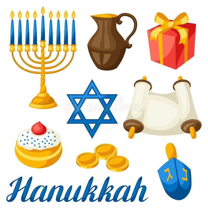 Set Żydowski Hanukkah świętowanie protestuje i ikony