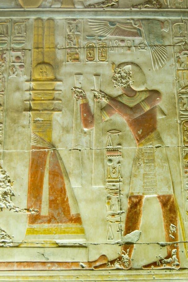 Seti praising the Djed Column, Abydos royalty free stock image