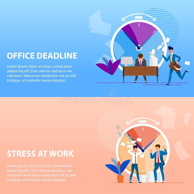 Setowi Piszą Biurowych ostatecznych terminach i stresie przy pracą ilustracja wektor