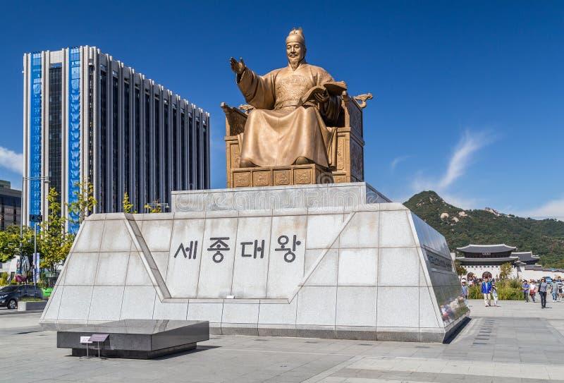 Seul, Corea del Sur - circa septiembre de 2015: Rey Sejong el gran monumento en Seul fotografía de archivo libre de regalías