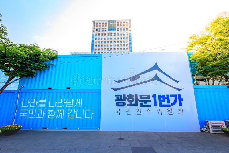Seul, Corea del Sur, el 20 de junio de 2017 Hay COM coreana del gobierno imagen de archivo libre de regalías