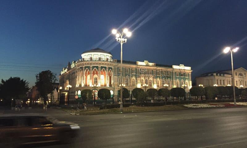 Sevastyanov& x27; дом s в Екатеринбурге стоковые изображения rf