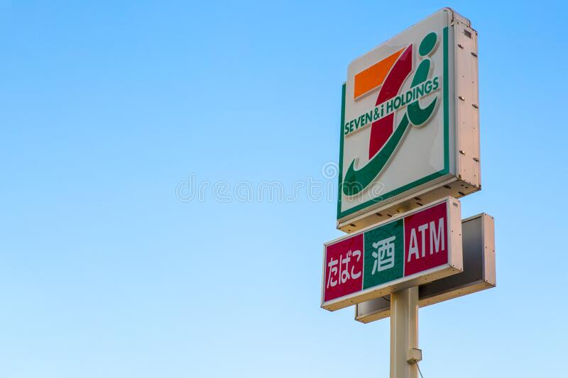 Seven & i holding or 7-11 in other country An convenience store opening 24 hours competitor with Lawson and Family mart in Japan. stock photos