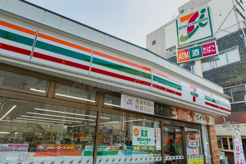 Seven & i holding or 7-11 in other country An convenience store opening 24 hours competitor with Lawson and Family mart in Japan. royalty free stock photo