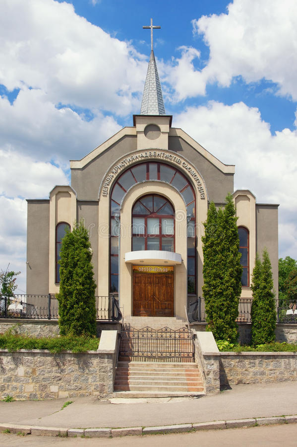 Seventh-day Adventist Church. Uman town, Ukraine. Seventh-day Adventist Church. Uman town, Central Ukraine stock photo