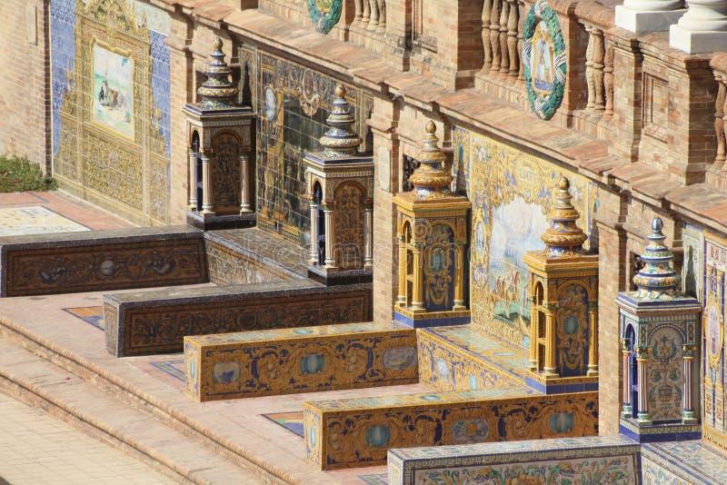 Sevilla fotografia stock libera da diritti
