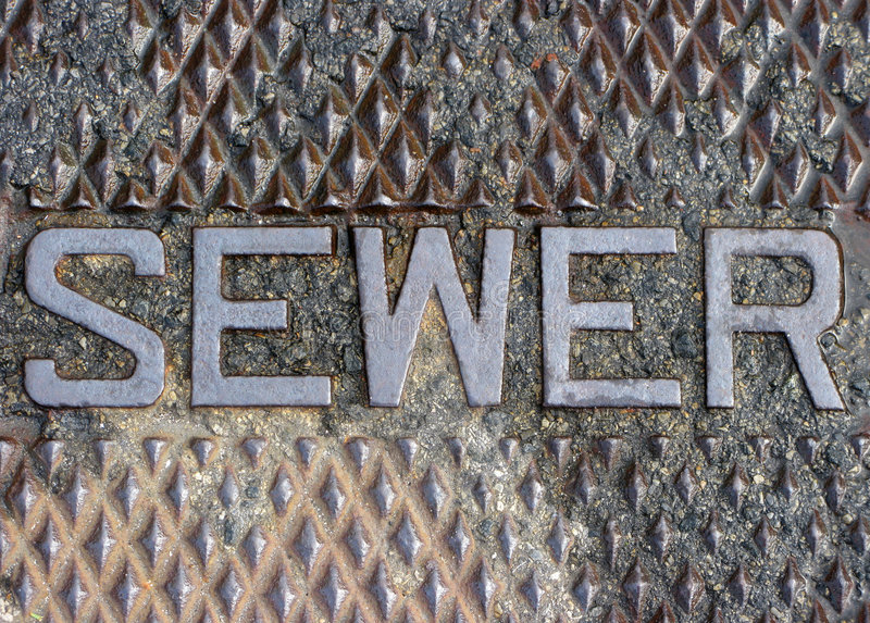 Sewer Grating Stock Photo
