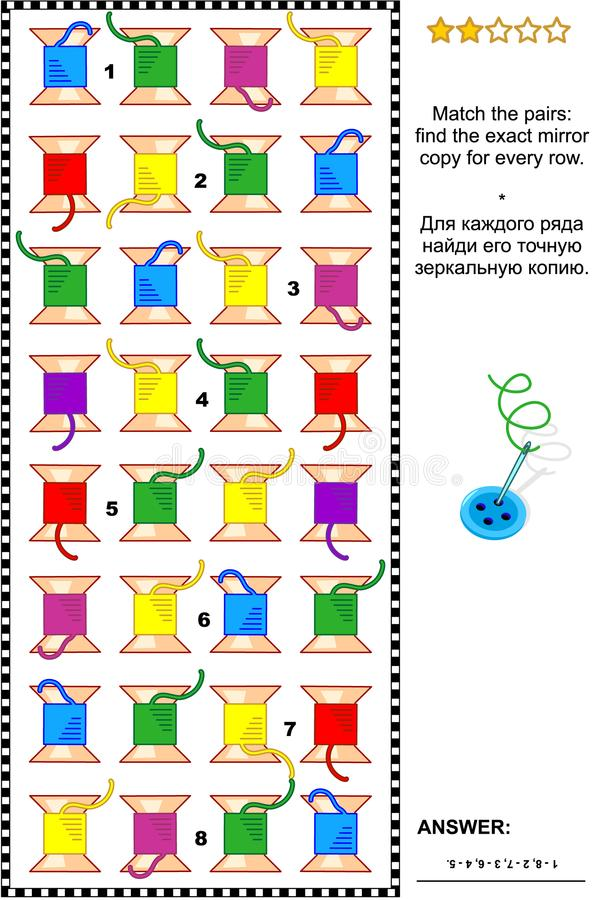 Picture riddle with rows of colorful spools vector illustration