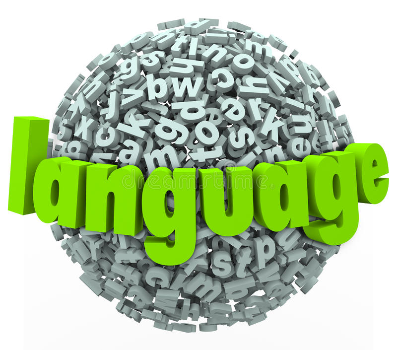 Sfären för språkbokstavsordet lär utländskt royaltyfri illustrationer
