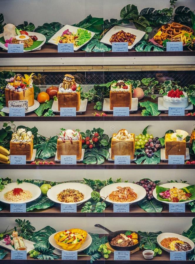 Sfałszowany jedzenie w Tokio fotografia stock