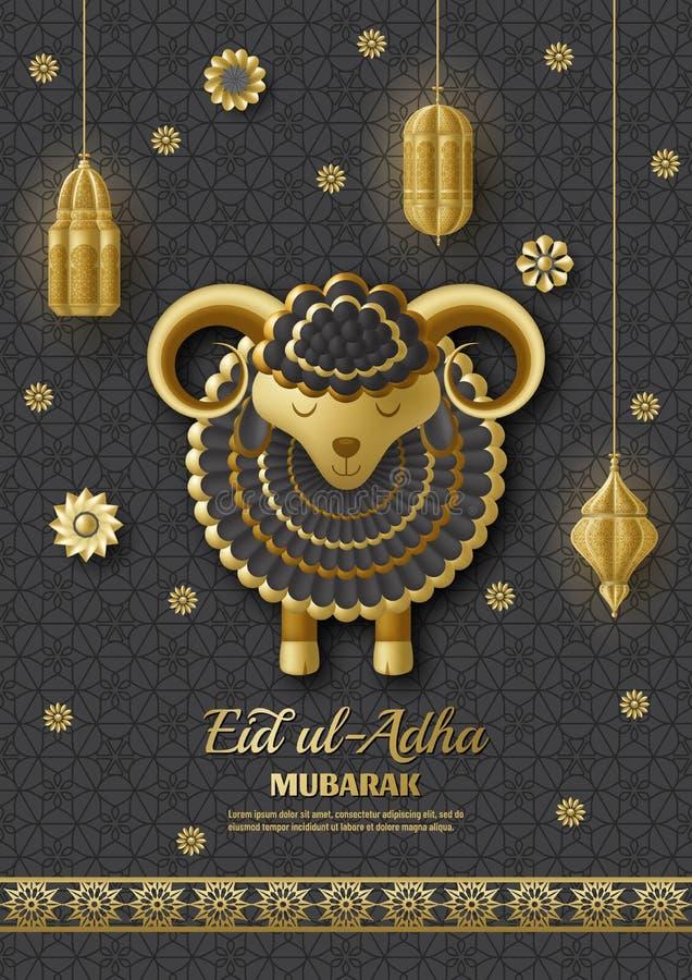 Sfondo Eid Ul Adha Lingua araba islamica e pecora Biglietto di auguri Festa del sacrificio illustrazione vettoriale