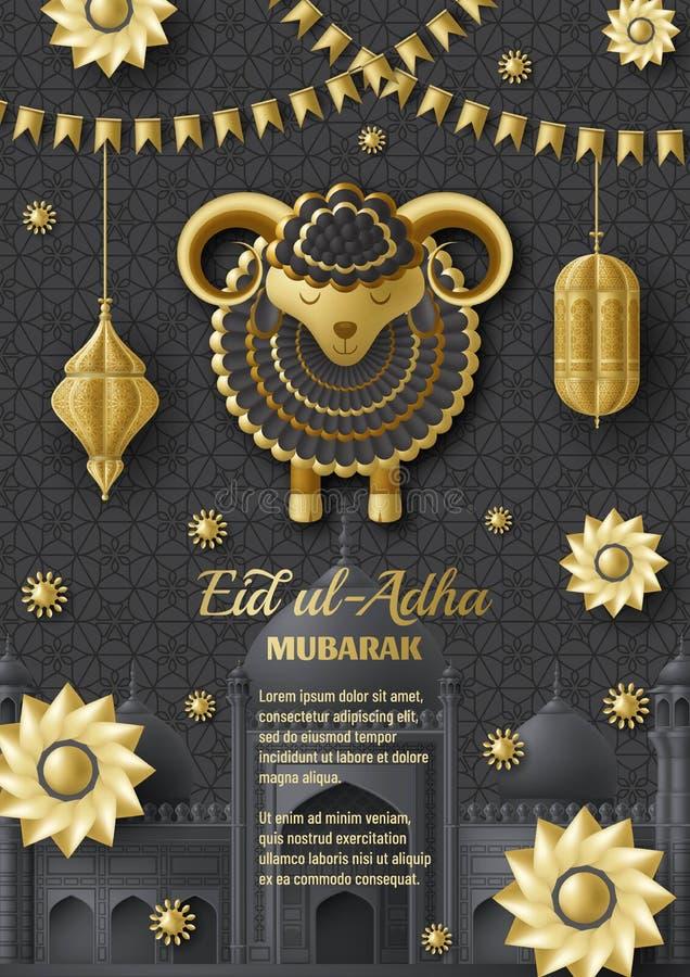 Sfondo Eid Ul Adha Lingua araba islamica e pecora Biglietto di auguri Festa del sacrificio royalty illustrazione gratis