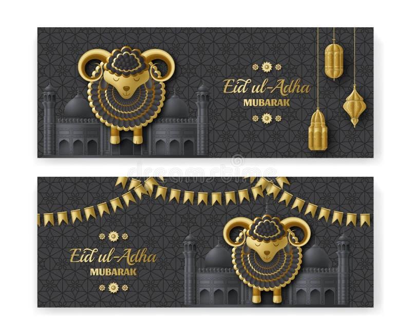 Sfondo Eid Ul Adha Lingua araba islamica e pecora Biglietto di auguri Festa del sacrificio illustrazione di stock